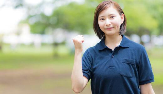 山﨑有紀(女子七種競技)身長体重/プロフ経歴は?家族やかわいい画像も