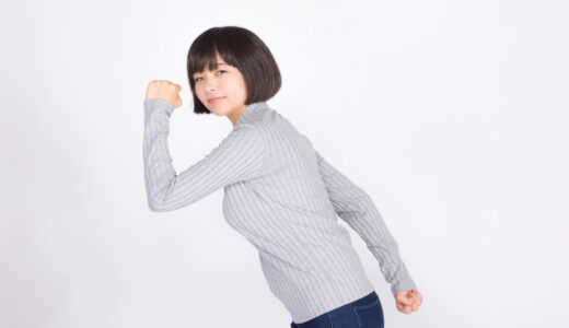 藤井菜々子(競歩)身長体重/経歴や中学高校は?画像や動画も調査