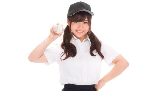 島野愛友利(女子野球)身長体重/プロフ経歴や進路は?小学校中学校も調査