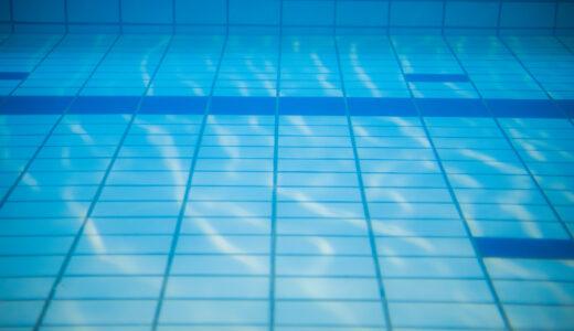山田美幸(水泳背泳ぎ)プロフ経歴は?パラリンピック画像や動画も