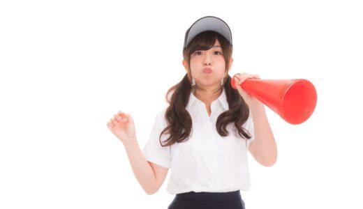 阪神タイガースウィメン(女子野球)の試合ふりかえり!画像や動画も