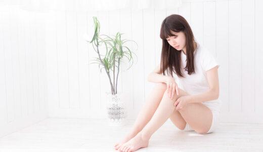 畠田瞳(体操)身長体重/プロフ経歴や家族は?かわいい画像や動画も