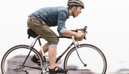 中村輪夢(自転車BMX)経歴や年収は?彼女や家族(父母姉)についても