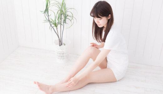 杉原愛子(体操)身長体重/プロフ経歴や家族は?かわいい画像や動画も